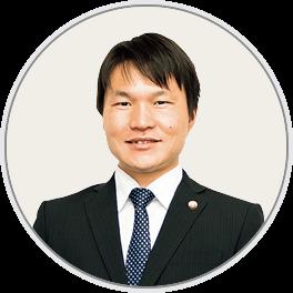 澤戸博樹弁護士